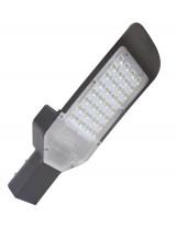 Уличный консольный светильник - 100 Вт(W)