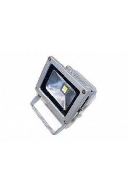 Прожектор светодиодный Ledcraft LCFL 5 Ватт