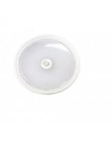 Светильник LED с датчиком движения - 5 Вт