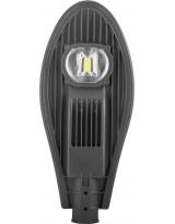 Уличный LED светильник на опору - 30 Вт