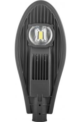 Уличный LED светильник на опору - 30 Вт(W)
