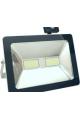 Светодиодный прожектор LED с датчиком движения 100 Вт(W)