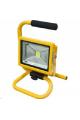Аварийный переносной прожектор LED 20W