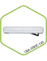 Светильник аккумуляторный LED - 6 Вт