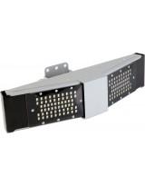 Промышленный светильник универсальный V - образный 75 Вт